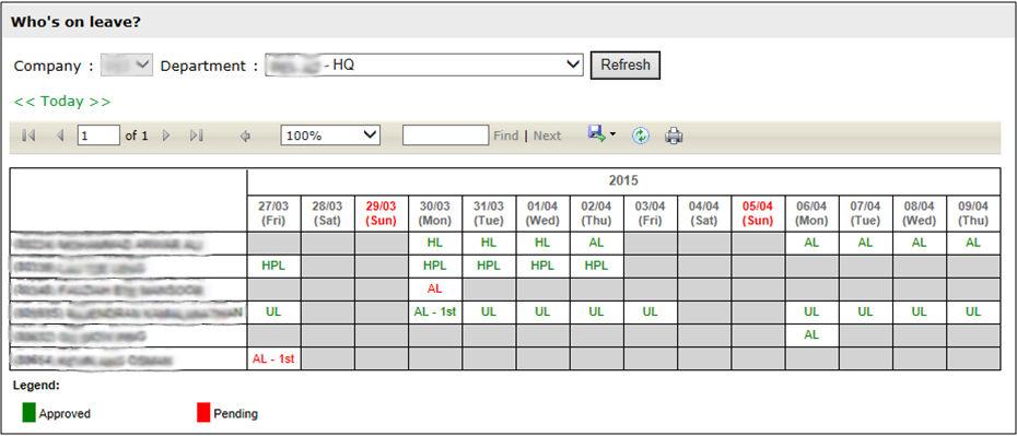 Leave Application Screenshot 1